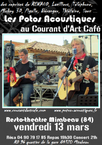 courant d'art café 13 03 2015